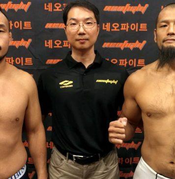 Kwang-Hee Lee vs Yuta Nakamura