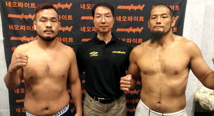 8 - Kyung Hee Lee vs. Nakamura Utah