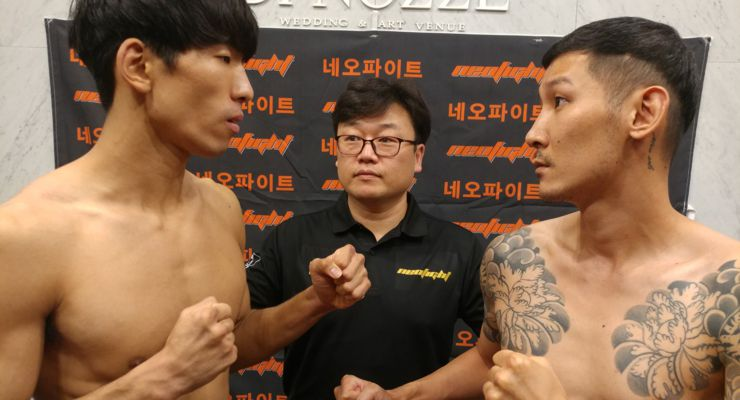 1- Myeong Jae Wook vs Lee Young Wook 70kg Quarter-finals tournament