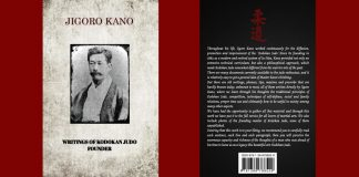 Jigoro Kano, Writings Of Kodokan Judo Founder