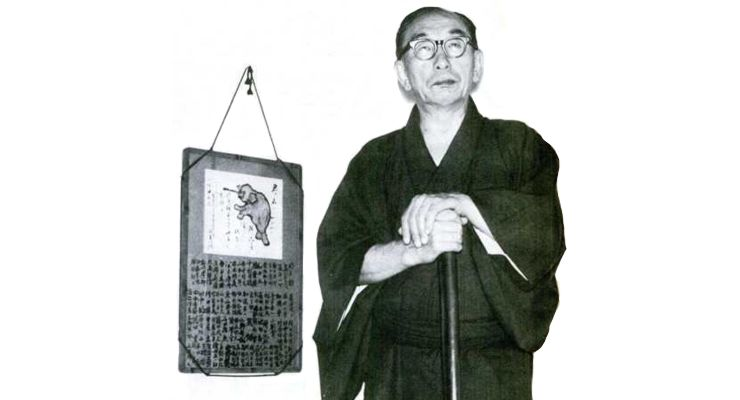 Isao Obata: Shotokan Karate