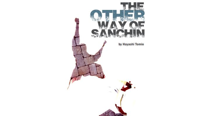 The Other Way of Sanchin