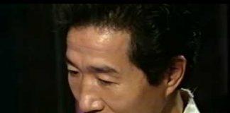 Shinken Taira