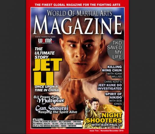 World of Martial Arts Magazine