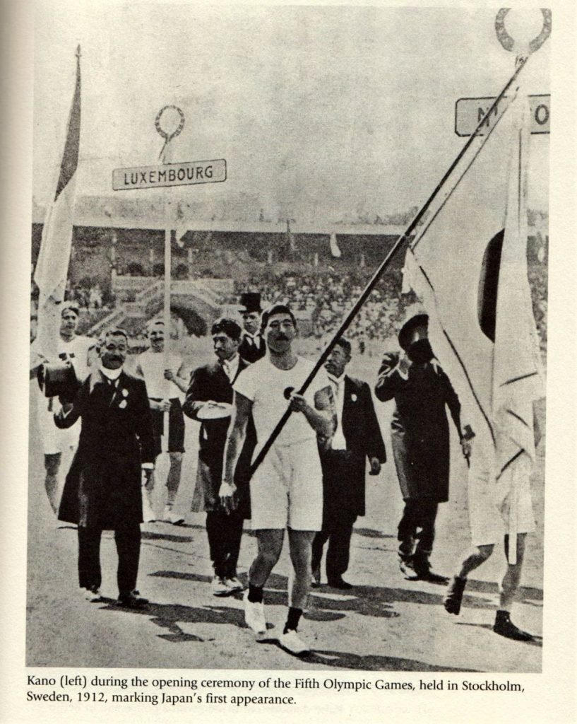 Jigoro Kano in opening ceremony of the Fifth Olympic games 1912